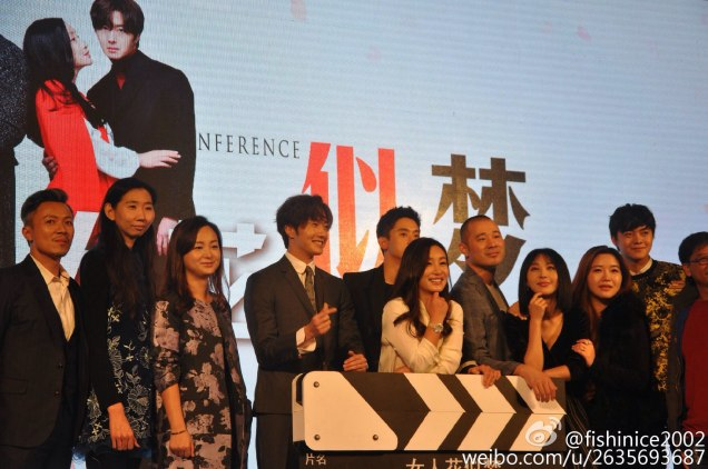 2015 10 Jung Il-woo in the Press Conference of Beautiful Woman : Beauty Dream. Take keeper. 2