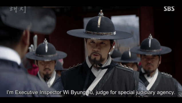 2019 3 26 Jung Il-woo in Haechi Episode 14(27,28) Cr. SBS 20