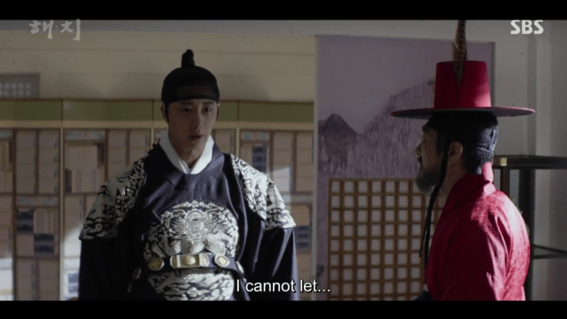 2019 3 26 Jung Il-woo in Haechi Episode 14(27,28) Cr. SBS 24