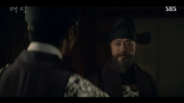 2019 3 26 Jung Il-woo in Haechi Episode 14(27,28) Cr. SBS 44