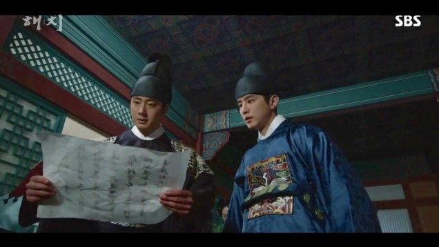 2019 3 26 Jung Il-woo in Haechi Episode 14(27,28) Cr. SBS 58