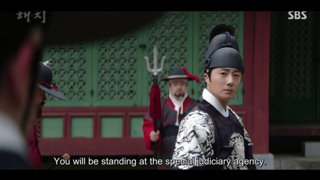 2019 3 26 Jung Il-woo in Haechi Episode 14(27,28) Cr. SBS 72