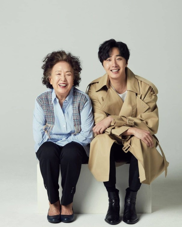 2019 3 Jung Il-woo for Kribbit Magazine: My Star Na Moon-hee Interview. 5