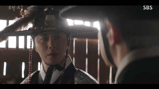 2019 4 1 Jung Il-woo in Haechi Episode 15(29,30) Cr. SBS 24