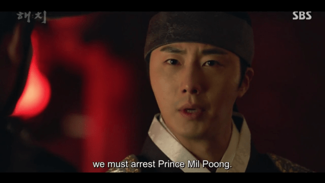 2019 4 1 Jung Il-woo in Haechi Episode 15(29,30) Cr. SBS 88