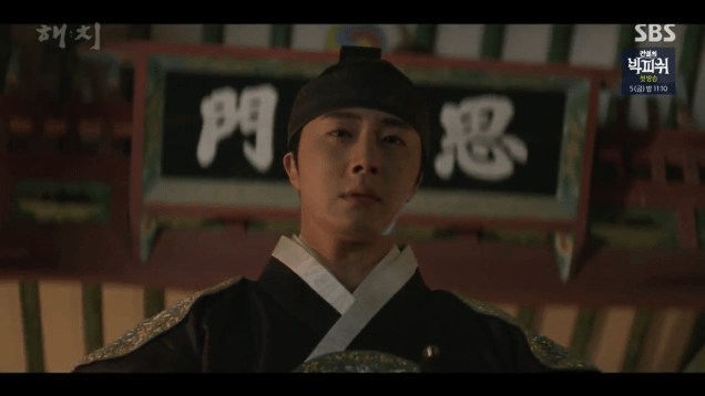 2019 4 2 Jung Il-woo in Haechi Episode 16 (31-32) Cr. SBS 14