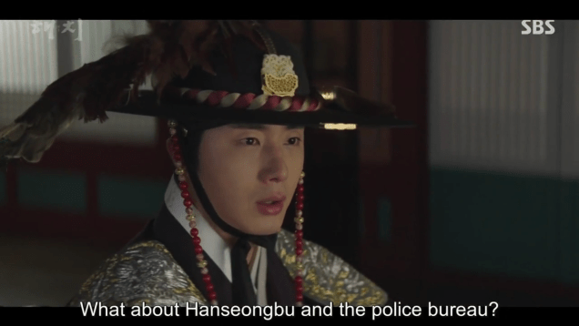 2019 4 2 Jung Il-woo in Haechi Episode 16 (31-32) Cr. SBS 21
