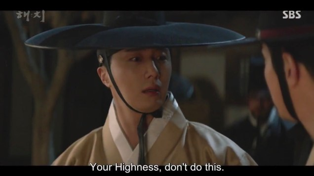 2019 4 2 Jung Il-woo in Haechi Episode 16 (31-32) Cr. SBS 54