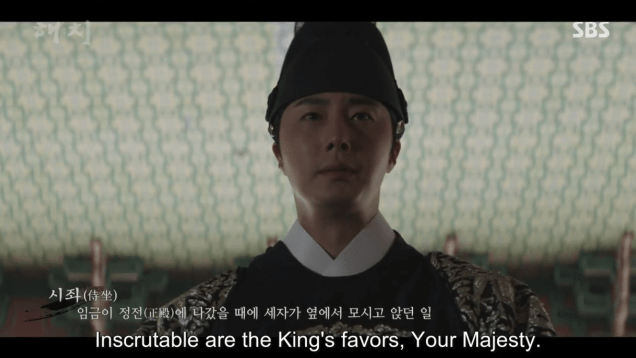 2019 4 2 Jung Il-woo in Haechi Episode 16 (31-32) Cr. SBS 76