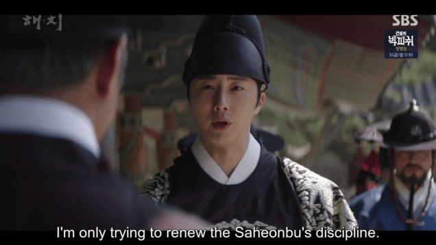 2019 4 2 Jung Il-woo in Haechi Episode 16 (31-32) Cr. SBS 83