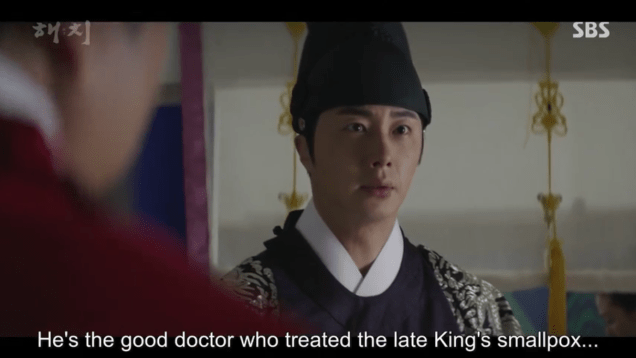 2019 4 8 Jung Il-woo in Haechi Episode 17 (33-34) 17