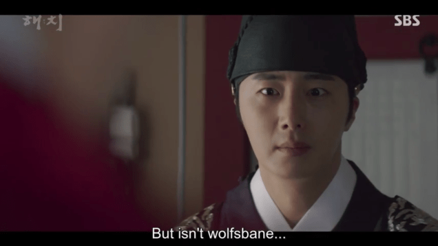 2019 4 8 Jung Il-woo in Haechi Episode 17 (33-34) 33