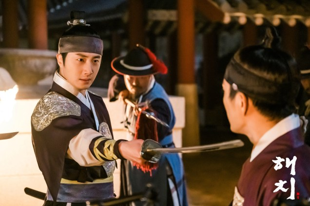 2019 4 9 Jung Il-woo in Haechi Episode 16 (31-32) Website Photos. 6