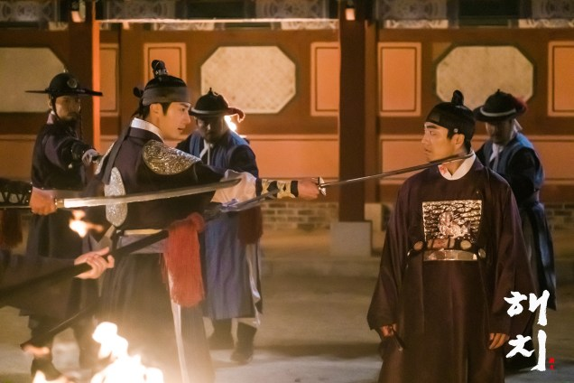 2019 4 9 Jung Il-woo in Haechi Episode 16 (31-32) Website Photos. 8