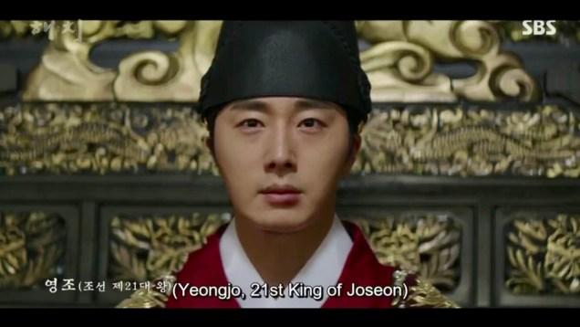 Jung Il-woo in Haechi Episode 18 (35-36) Cr. SBS. 59