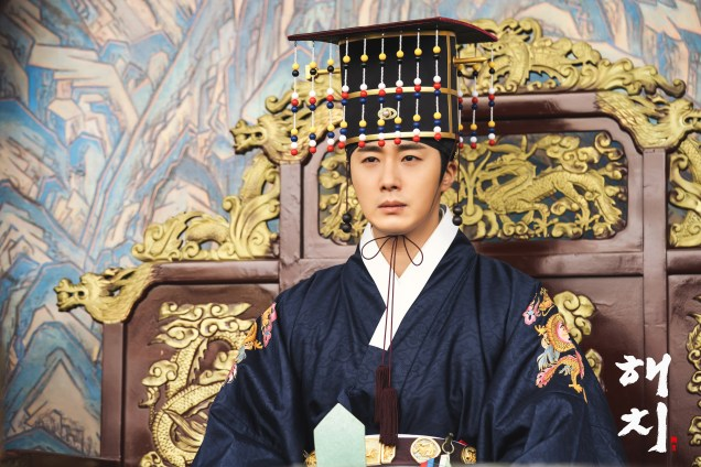Jung Il-woo in Haechi Episode 18 (35-36) Cr. SBS. Website Photos. 1