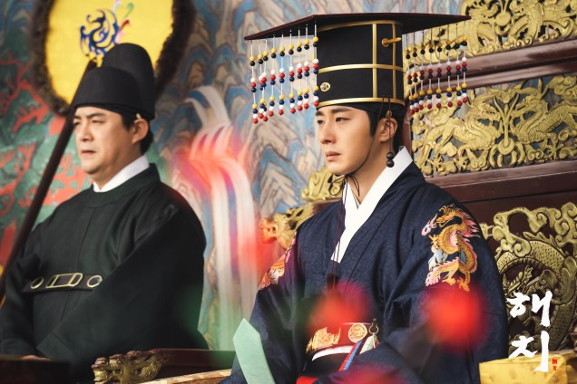 Jung Il-woo in Haechi Episode 18 (35-36) Cr. SBS. Website Photos. 6