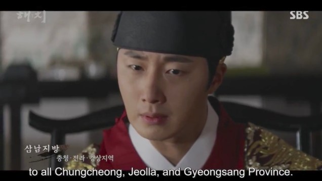 Jung Il-woo in Haechi Episode 19 (37-38) Cr. SBS. 13