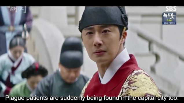 Jung Il-woo in Haechi Episode 19 (37-38) Cr. SBS. 17