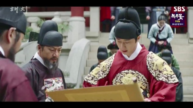Jung Il-woo in Haechi Episode 19 (37-38) Cr. SBS. 18