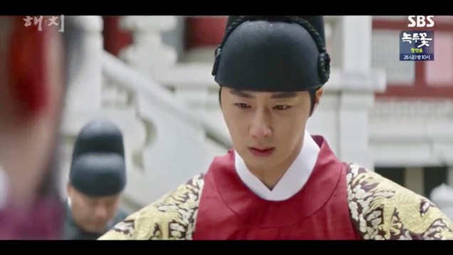 Jung Il-woo in Haechi Episode 19 (37-38) Cr. SBS. 19