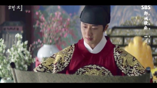 Jung Il-woo in Haechi Episode 19 (37-38) Cr. SBS. 2