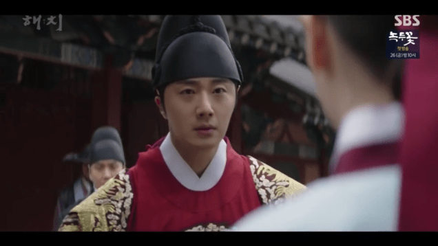 Jung Il-woo in Haechi Episode 19 (37-38) Cr. SBS. 24