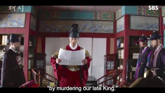 Jung Il-woo in Haechi Episode 19 (37-38) Cr. SBS. 38