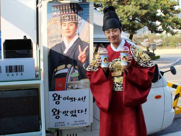 Jung Il-woo in Haechi Episode 19 (37-38) Website & BTS Photos. Cr. SBS. 10