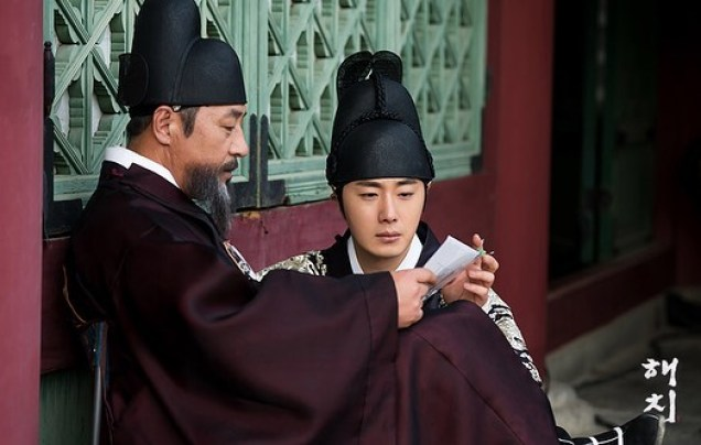Jung Il-woo in Haechi Episode 19 (37-38) Website & BTS Photos. Cr. SBS. 15