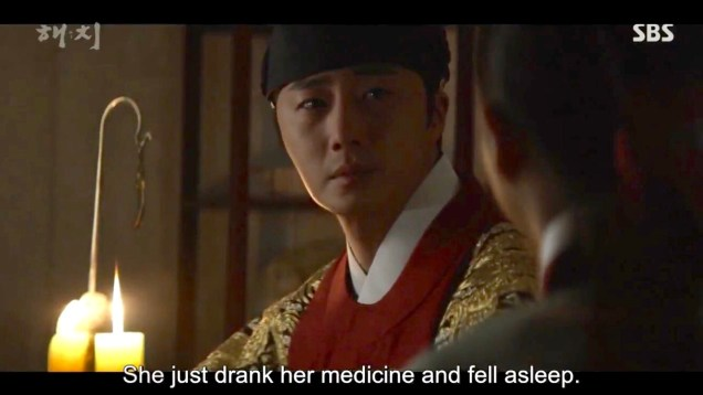 Jung Il-woo in Haechi Episode 20 (39-40) Cr. SBS 11