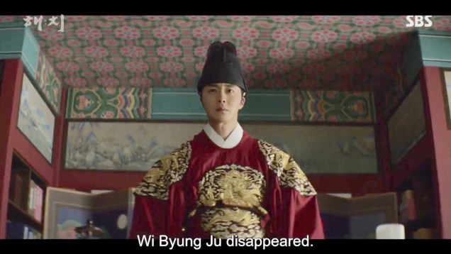 Jung Il-woo in Haechi Episode 20 (39-40) Cr. SBS 26