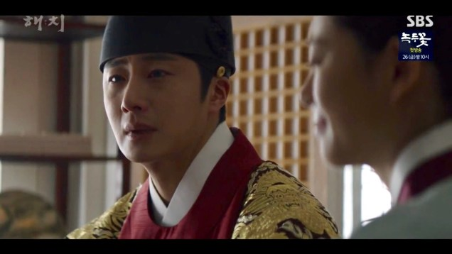 Jung Il-woo in Haechi Episode 20 (39-40) Cr. SBS 36