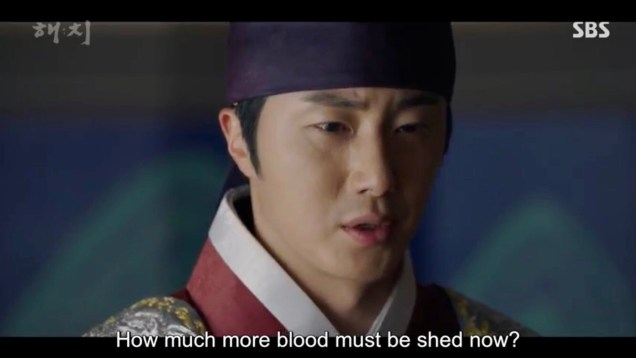 Jung Il-woo in Haechi Episode 21 (41-42) Cr. SBS. 13