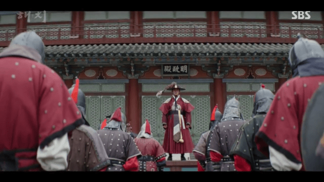 Jung Il-woo in Haechi Episode 21 (41-42) Cr. SBS. 35