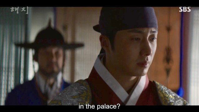 Jung Il-woo in Haechi Episode 21 (41-42) Cr. SBS. 39