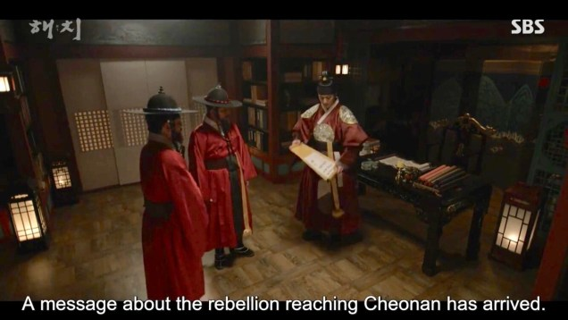 Jung Il-woo in Haechi Episode 21 (41-42) Cr. SBS. 52