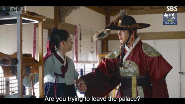 Jung Il-woo in Haechi Episode 21 (41-42) Cr. SBS. 63