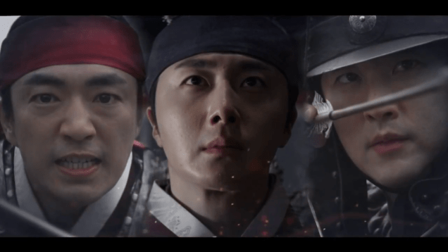 Jung Il-woo in Haechi Episode 21 (41-42) Cr. SBS. 84