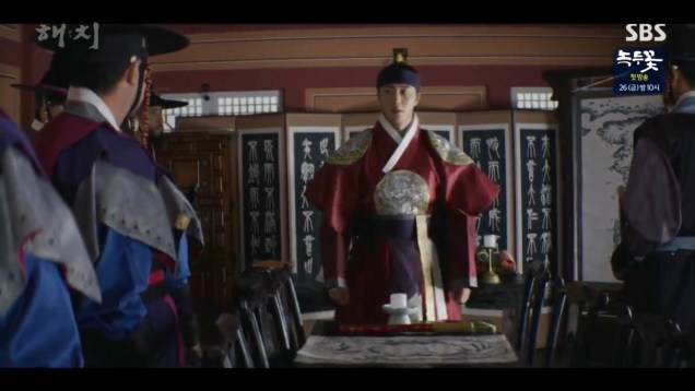 Jung Il-woo in Haechi Episode 21 (41-42) Cr. SBS. 87