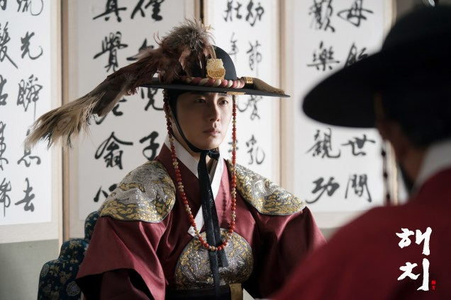 Jung Il-woo in Haechi Episode 21 (41-42) Cr. SBS. Website Photos 4