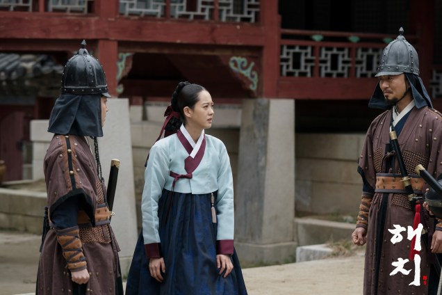 Jung Il-woo in Haechi Episode 21 (41-42) Cr. SBS. Website Photos 5