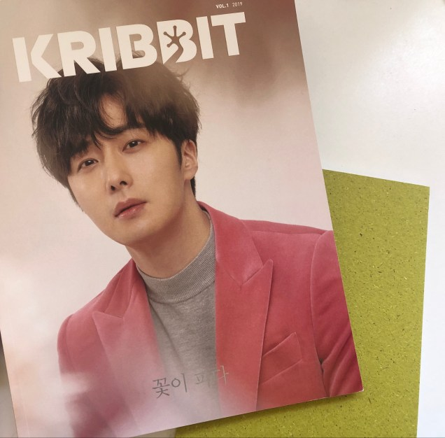 My first magazine Kribbit
