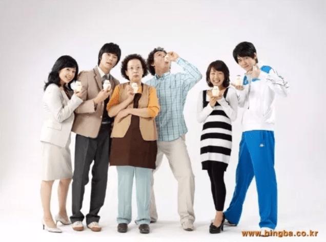 2007 Jung Il-woo for Banana Milk. 11