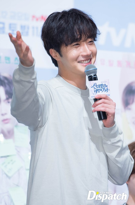2016 8 12 Jung Il-woo for Starcast Naver. Cinderella and the Four Knights Production Conference. 37.jpg