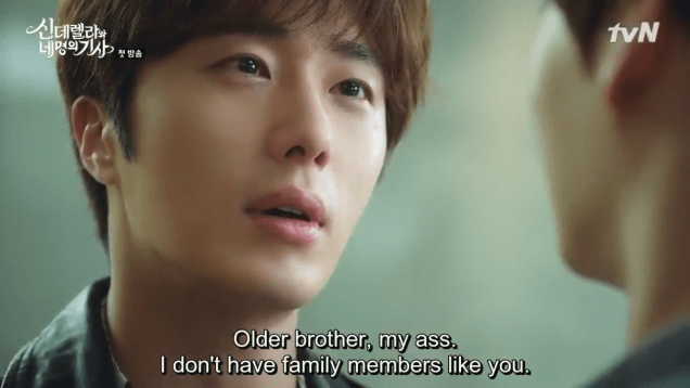 2016 8 12 Jung Il-woo in Cinderella and the Four Knights. 10