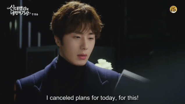 2016 8 12 Jung Il-woo in Cinderella and the Four Knights. 19