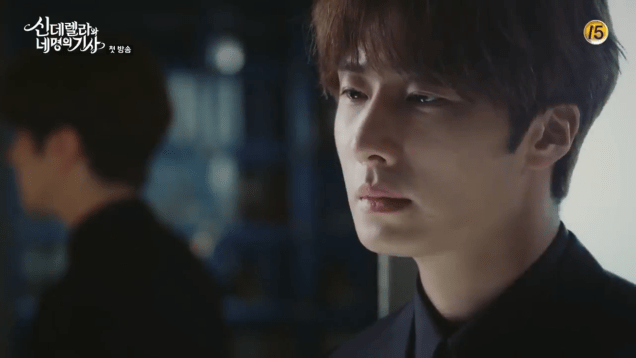 2016 8 12 Jung Il-woo in Cinderella and the Four Knights. 39