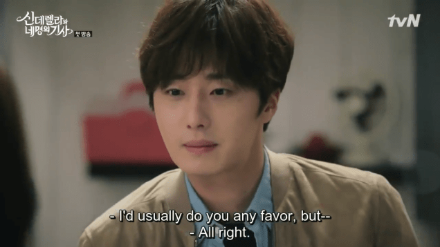 2016 8 12 Jung Il-woo in Cinderella and the Four Knights. 49