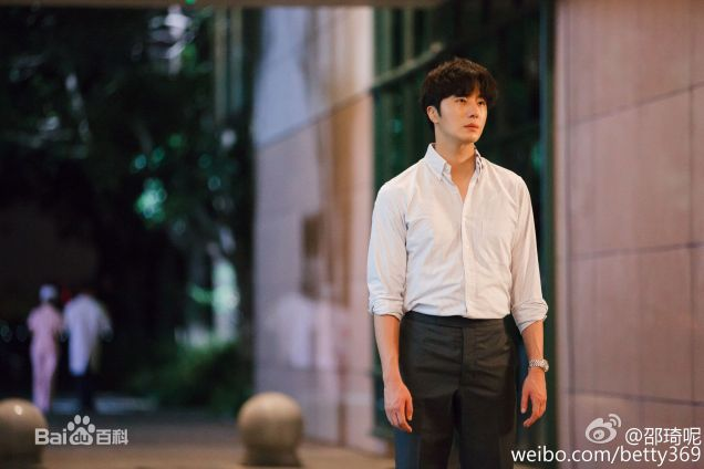 2016  Jung Il-woo in the Girls's Lies3.jpg